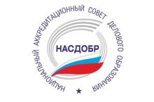 Картинки по запросу логотип насдобр