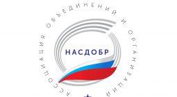 logo_nasdobr-06