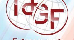 gaydarovskiy-forum-2015-logo-300x300